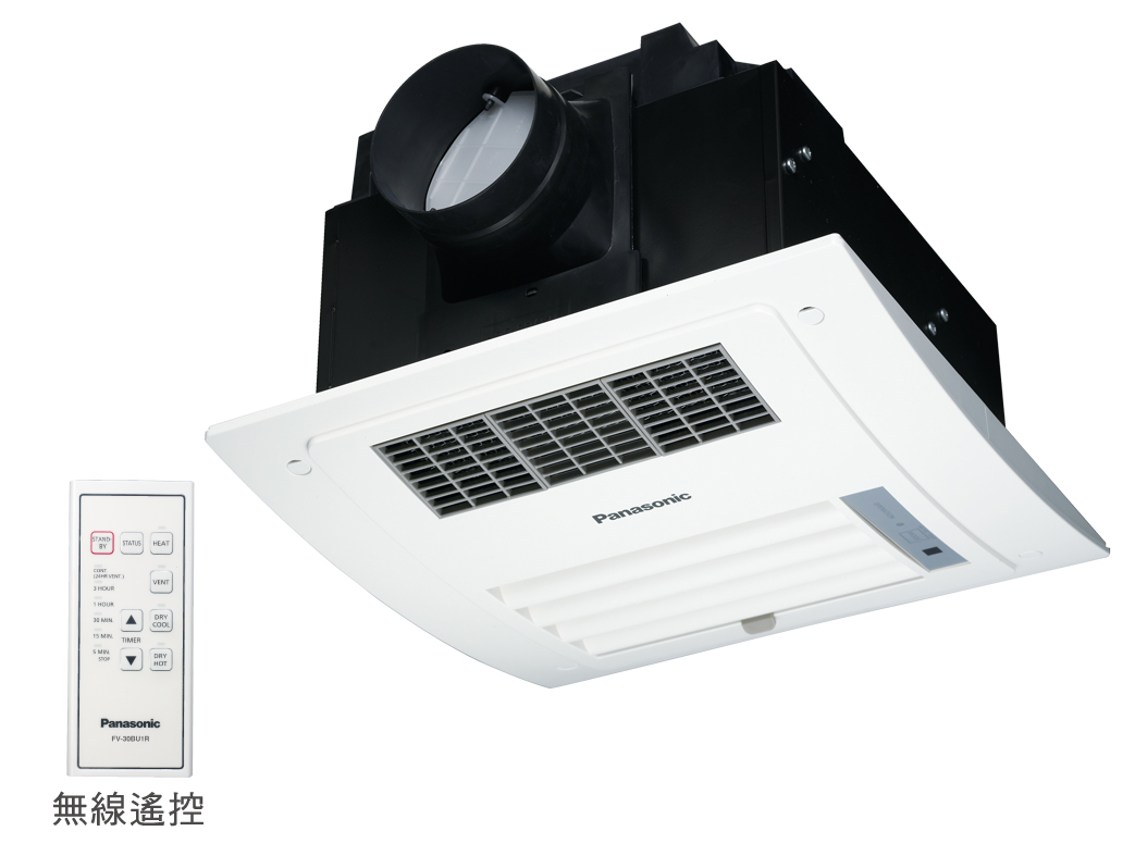 Panasonic ə�瓷加熱浴室暖風機 Fv 30bu1ww ȡ�浴台灣