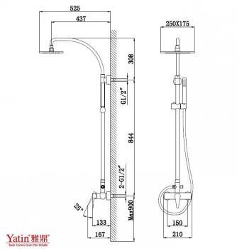 雅鼎衛浴  組合淋浴龍頭(花灑)  8037-13