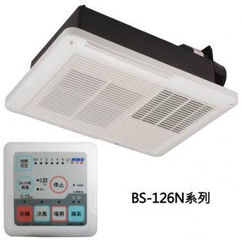 康乃馨  浴室暖房換氣乾燥機  BS-126N
