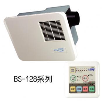 康乃馨  浴室暖房換氣乾燥機   BS-128