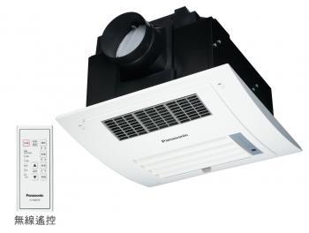 Panasonic  陶瓷加熱浴室暖風機  FV-30BU1RW