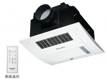 Panasonic  陶瓷加熱浴室暖風機  FV-30BU1WW