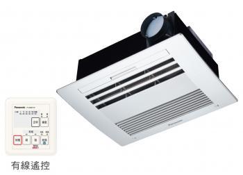 Panasonic  陶瓷加熱浴室暖風機  FV-40BD1RW