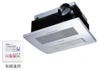 Panasonic  遠紅外線加熱浴室暖風機  FV-40BF2RW