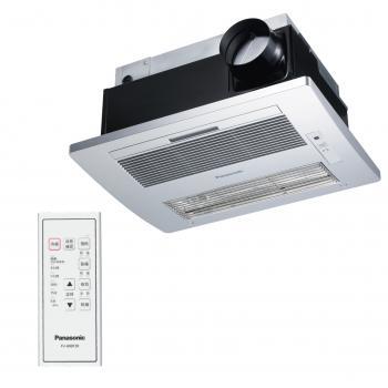 Panasonic  遠紅外線加熱浴室暖風機  FV-40BF3RW