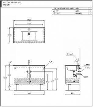 HCG 和成衛浴  陶板浴櫃  LCE3410(AW)-3162