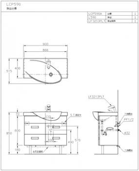 HCG 和成衛浴  臉盆浴櫃  LCP590-3213PLT