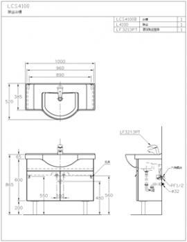 HCG 和成衛浴  臉盆浴櫃  LCS4100-3213PLT