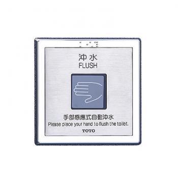 TOTO  埋入型感應沖水閥   TEF75LNV9