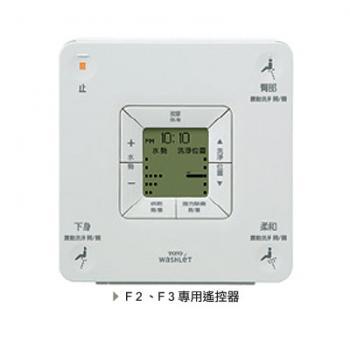 TOTO 溫水洗淨便座 (F2) TCF4321T