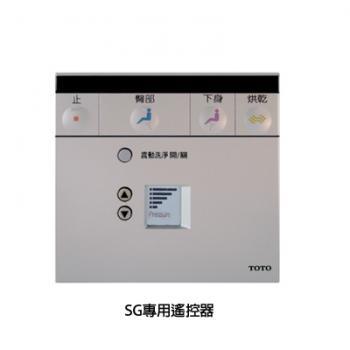 TOTO 溫水洗淨便座 (SG) TCF491T