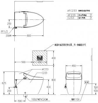 HCG 和成衛浴 智慧型超級馬桶 AFC233