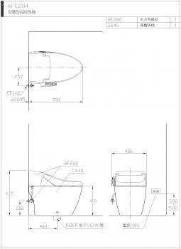 HCG 和成衛浴 智慧型超級馬桶 AFC284