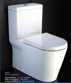 Claytan 環保省水分體馬桶 VENUS WC4509