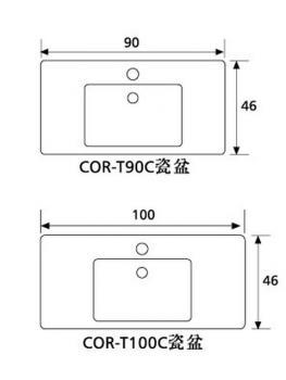 CORINS  新豪仕彼 NH-08B-T90L/NH-08B-T90R